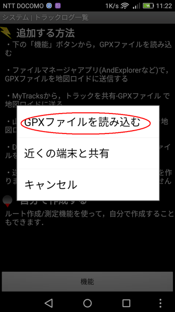 GPX1.png
