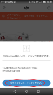 P3S設定_26.png