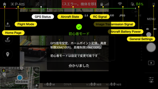 P3S設定_32.png