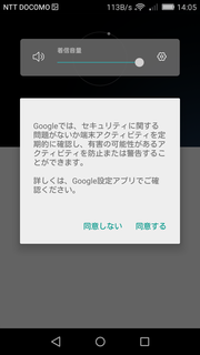 Screenshot_2015-09-07-14-05-34.png